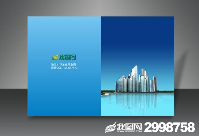 环保旅游画册封面图片作品是设计师在2010-04-01 16:12:33上传到我图网,图片编号为942184,图片素材大小为22.09M,软件为软件: CorelDRAW (.CDR),图片尺寸/像素为,颜色模式为模式:CMYK。被素材作品已经下架,敬请期待重新上架。 您也可以查看和环保旅游画册封面图片相似的作品。