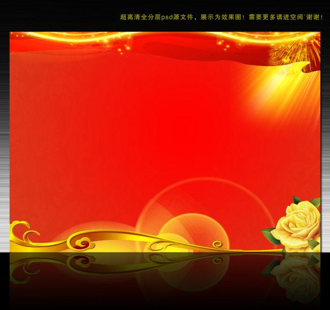 背景花纹红色 背景 背景图 红 红色背景墙 红色背景素材 深红色背景