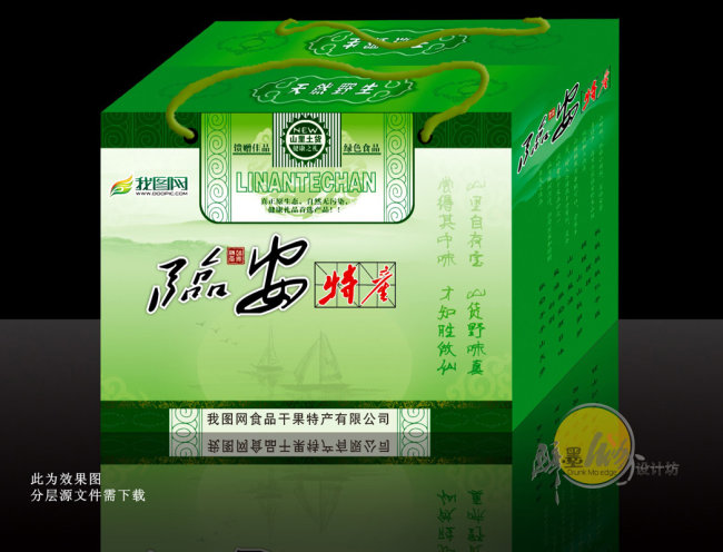 包装素材 土特产包装土特产设计土特产图片西藏土特产土特产店招