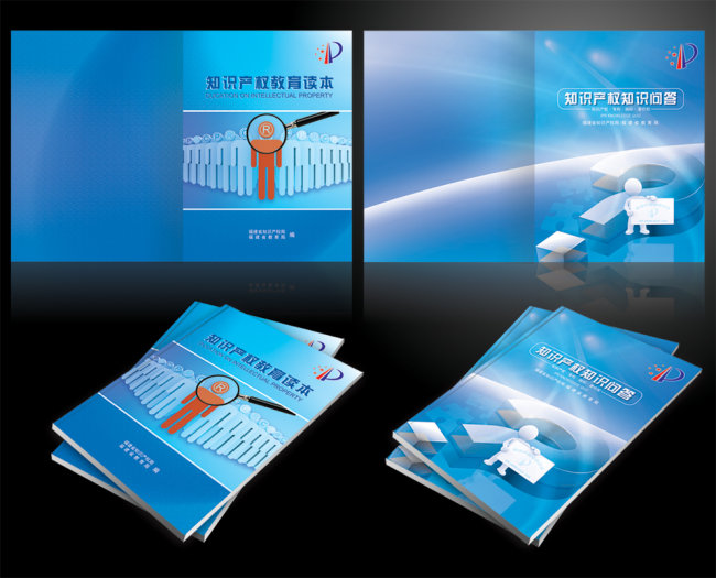 画册a 科技封面设计图片