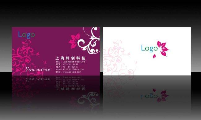美容店名片模板下载 951867 美容美发名片 高档 二维码名片图片
