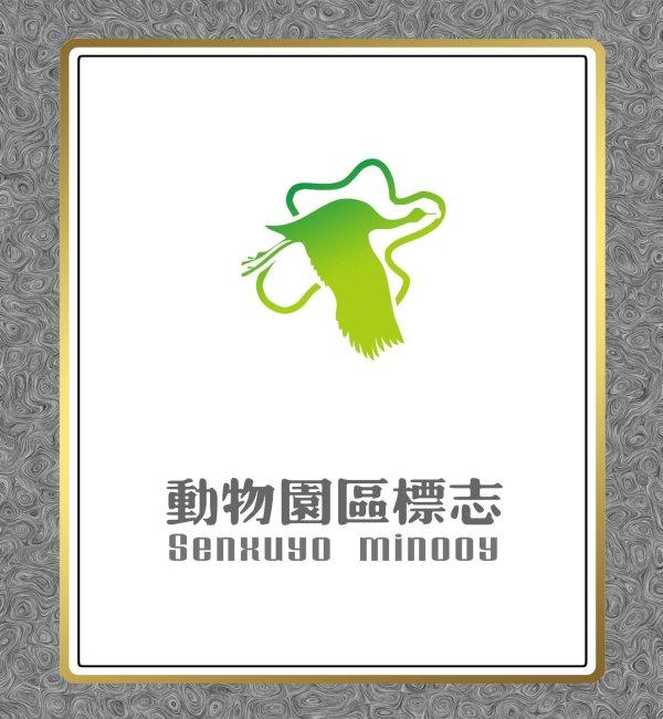 动物园行业logo模板下载