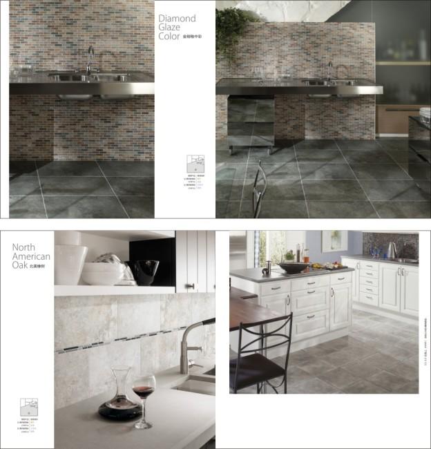 平面设计 画册设计 企业画册(封面) > 瓷砖画册排版模版  下一张&nbsp