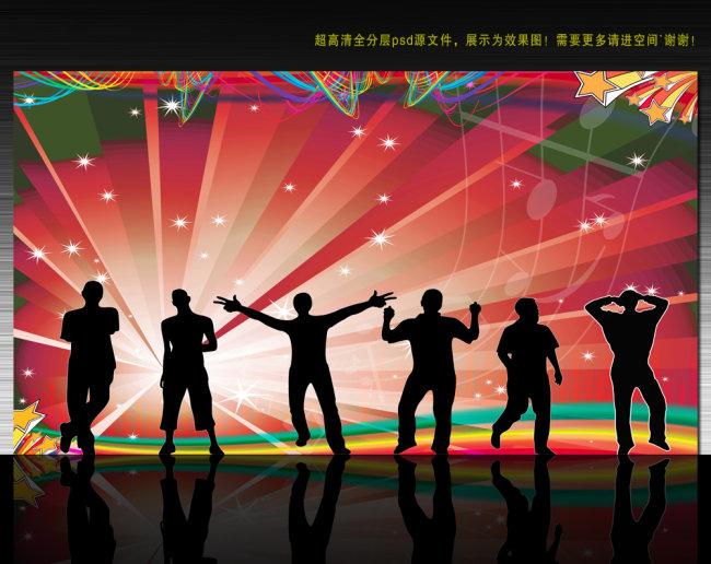 超炫彩文艺晚会背景|音乐海报|ktv时尚模板下载