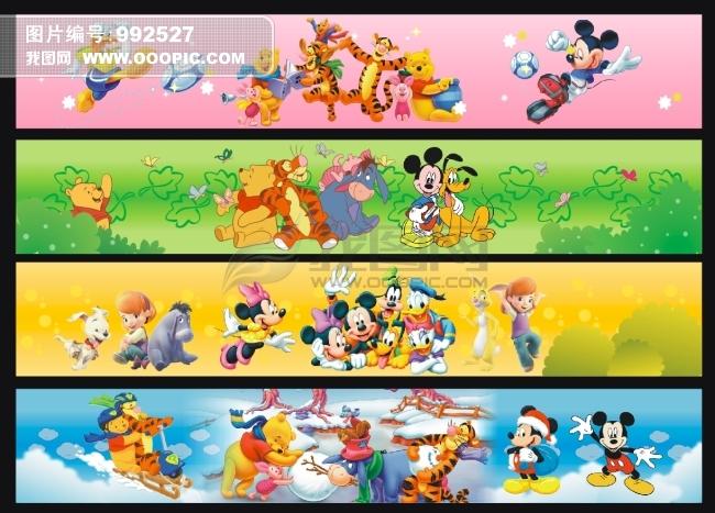幼儿园幼儿表扬栏设计图片