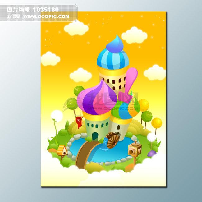 可爱城堡 儿童房装饰无框画矢量图片下载