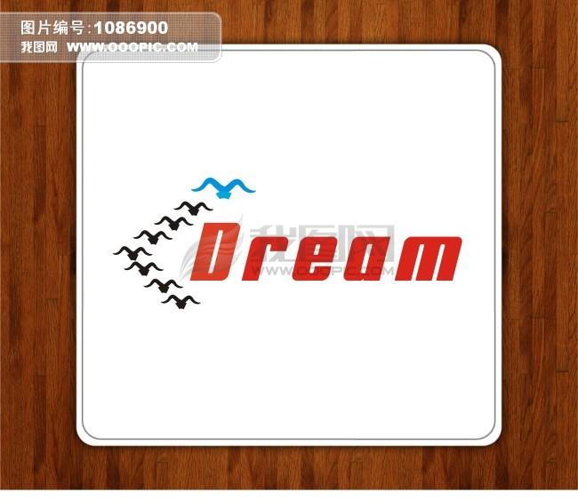 梦想 飞翔 logo标志
