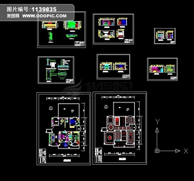 别墅家装设计效果图 家装设计效果图整套别墅装修