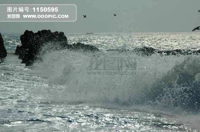 手绘海浪与礁石图片大全