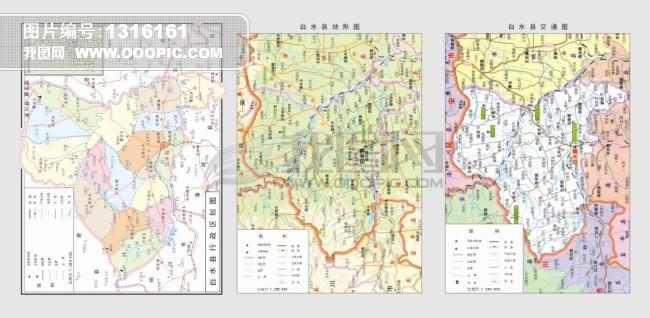 陕西 渭南 白水 行政区划图
