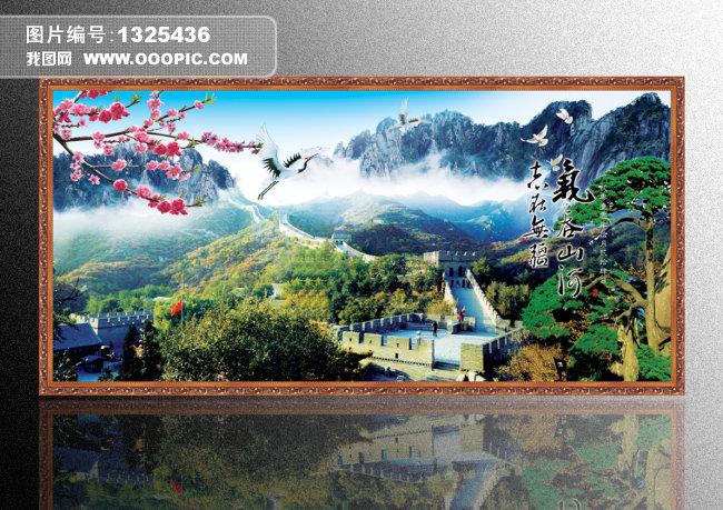 长城 万里长城 超高清山水画图片下载高清图片