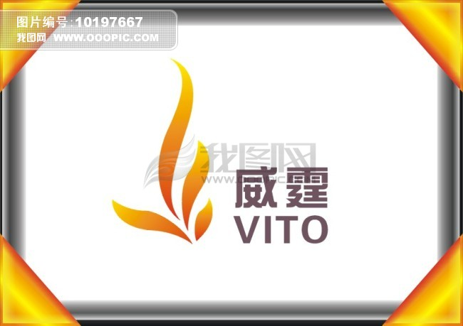 威霆logo