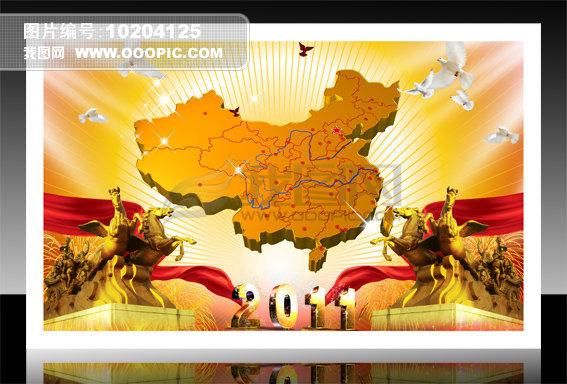 大氣喜慶海報背景圖片下載