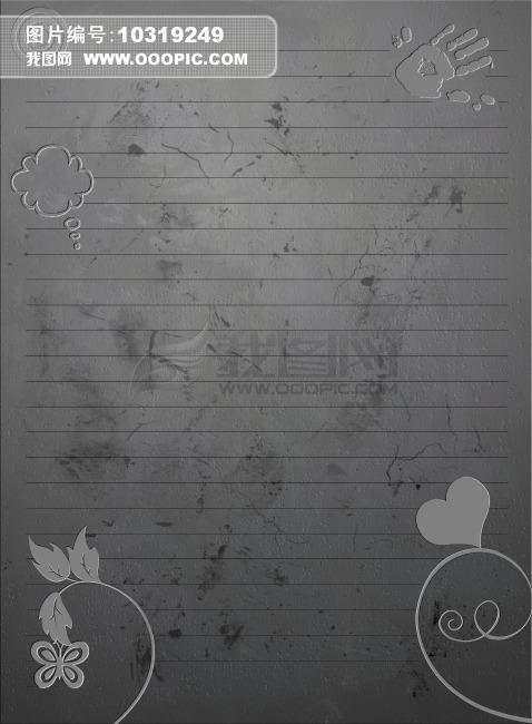 信纸模板_信纸模板唯美图_唯美信纸模板