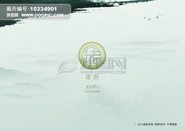 网站模板 加载页 ui设计 界面设计图片下载