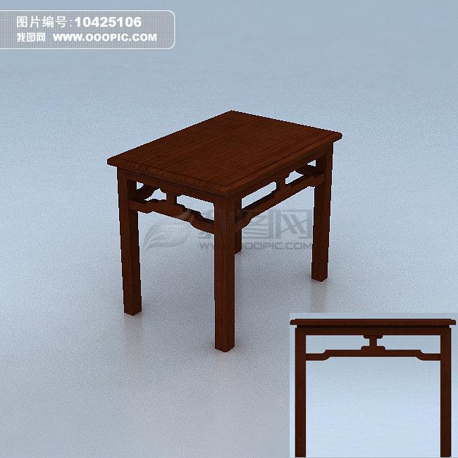 红木家具中式小茶几 现在流行什么家具?(奖励300分)