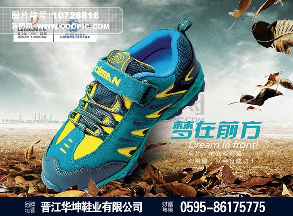 户外运动鞋_LOWA骨气轻度户外运动鞋附图运动鞋制