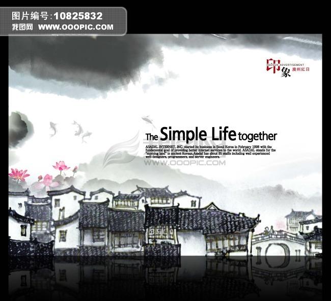 中国风古典水墨古城海报设计