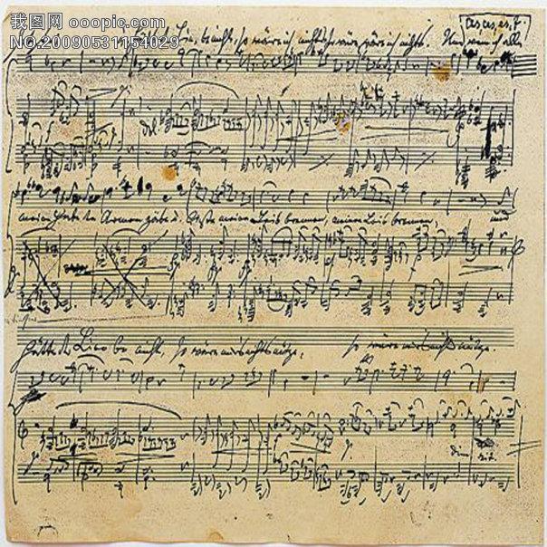 干支魂主题曲曲谱-乐谱 吉他乐谱 驯龙师音魂 命运的乐谱 音魂龙