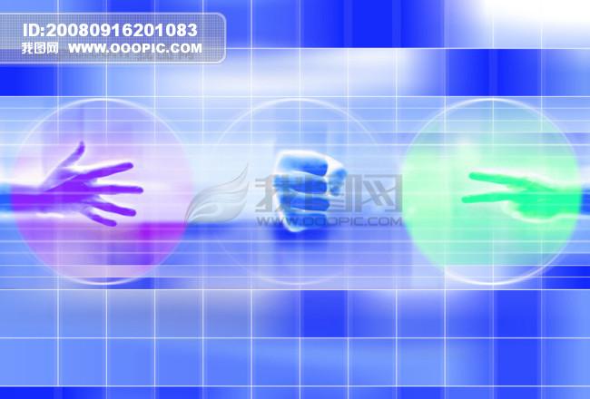 网络资讯素材_营销网络地球服务资讯价值企业文化广告bann