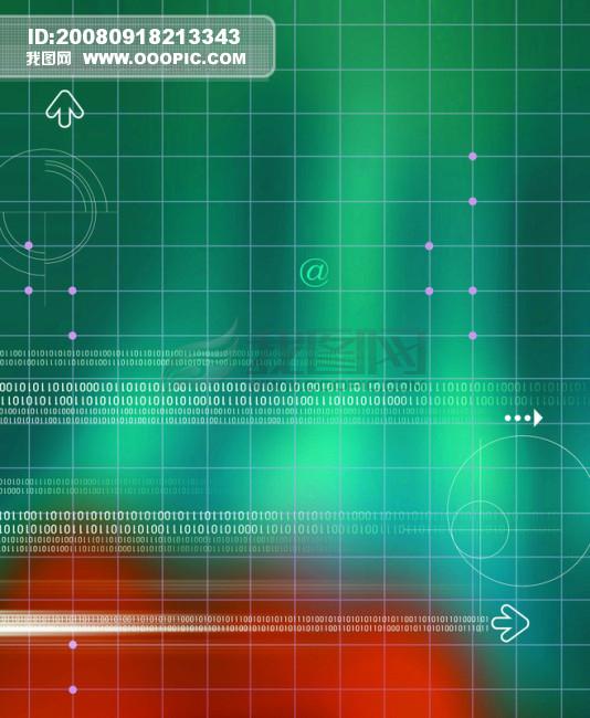 创意 设计/科技 创意概念抽象设计光影线条元素 数字 广告素材大辞典