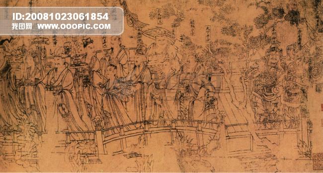 古代人物 宫廷人物 人物 壁画 中.