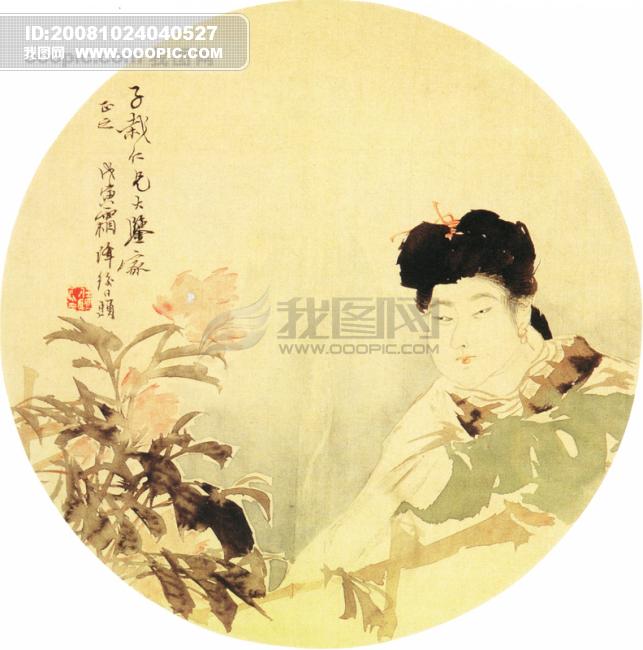 人物/小桥流水人家古代人物 民间人物人物 壁画中国文化 人物画像...