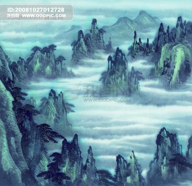 艺术 峰回路转/峰回路转山沟 山脉 山峰山峦山顶中华艺术绘画
