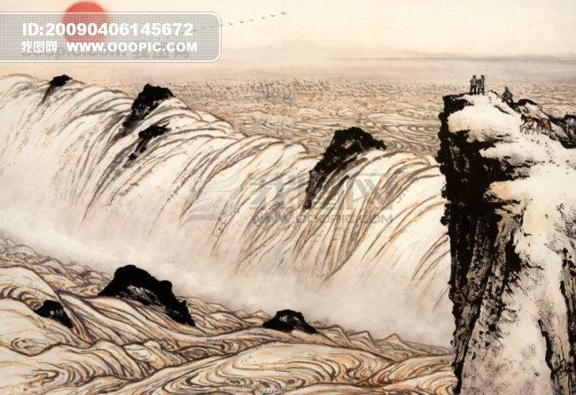 关山月-长河颂图片