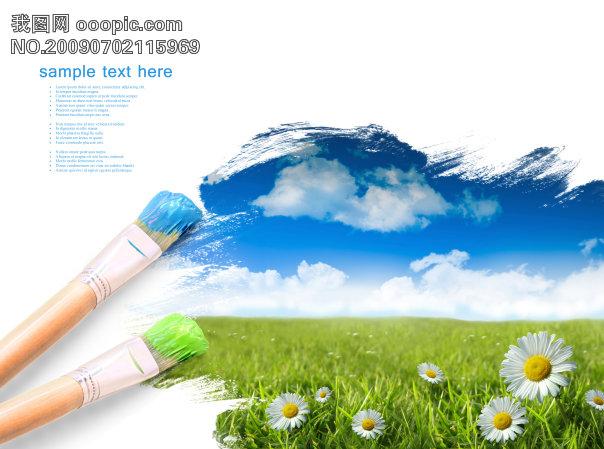 画出大自然_自然风景图片_自然景观