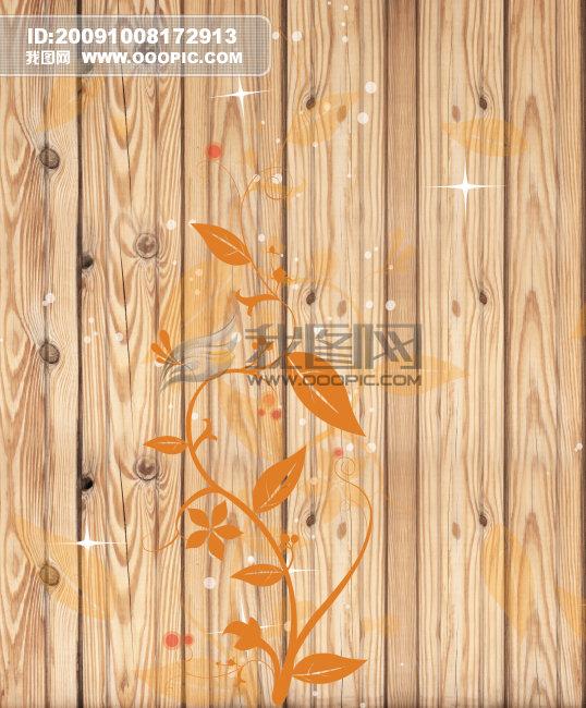 木纹系列图片下载 木纹系列,木版画,花藤,叶子 设计图 文化艺术 绘画