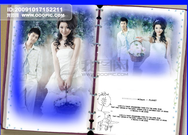 婚纱照相框模板下载(图片编号:708698)