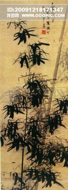 画 竹子 石头
