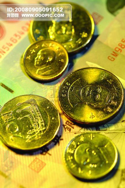 硬币 钞票 货币流通 纸币/货币流通 钱 硬币 纸币钞票