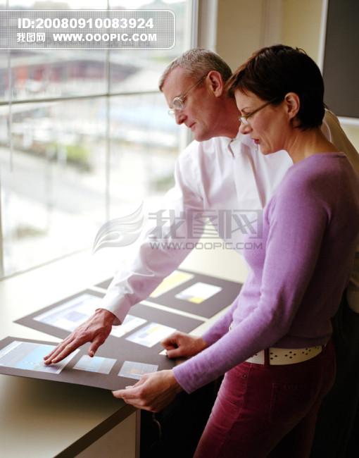 商务 商业 办公 场景 同事 交流 沟通 合作 协商 会议 讨...