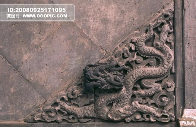 文化 历史 广告素材大辞典图片下载 中国 雕刻 艺术 花纹 石雕 木雕