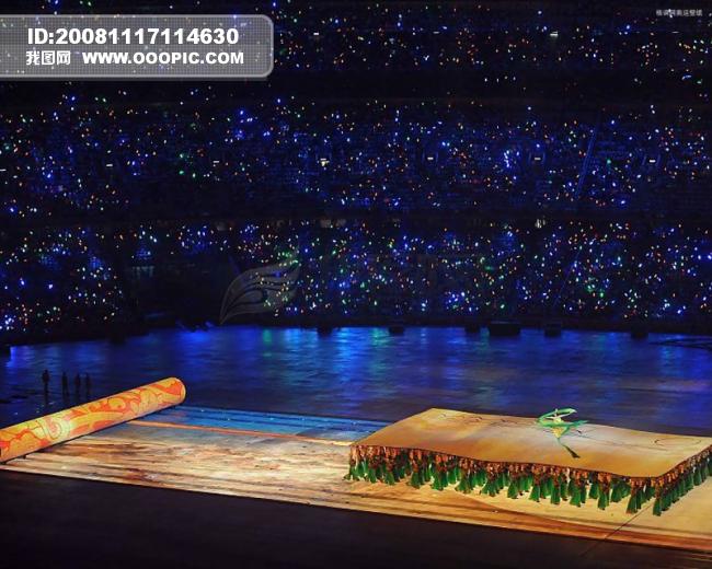 08奥运会开幕式珍藏壁纸独家发布08奥运会开幕式珍藏壁…