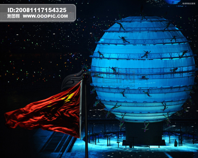 08奥运会开幕式珍藏壁纸独家发布08奥运会开幕式珍藏壁纸