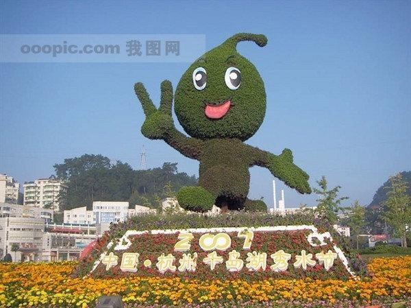 杭州 千岛湖 旅游 广场