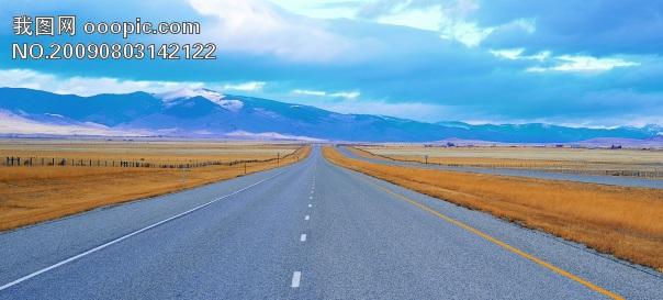 有关道路风景的照片