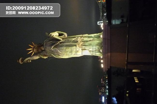 自由女神模板下载 785925