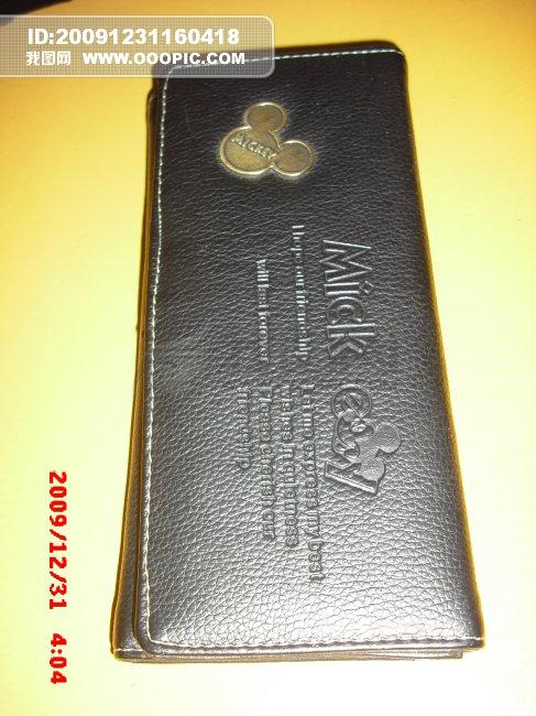 米奇牌钱包模板下载(图片编号:816273)