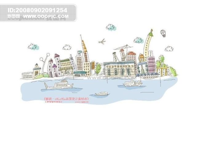 卡通城市漫画手绘