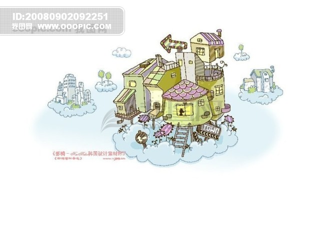 线条城市风景 卡通城市漫画手绘 h.