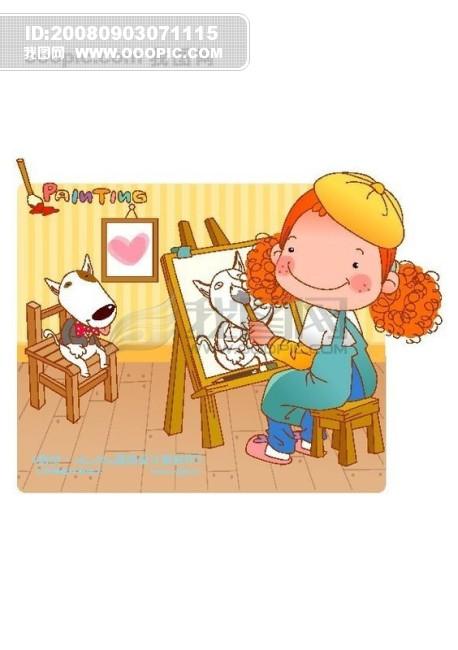 可爱胖女孩 卡通漫画游玩生活