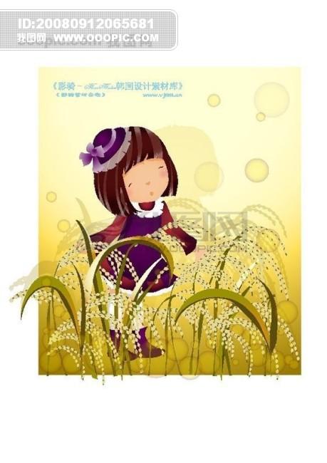 韩国可爱小女孩写真