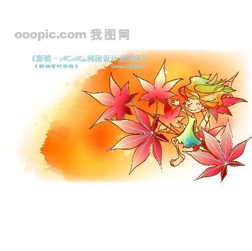 秋的儿童 卡通人物 秋季