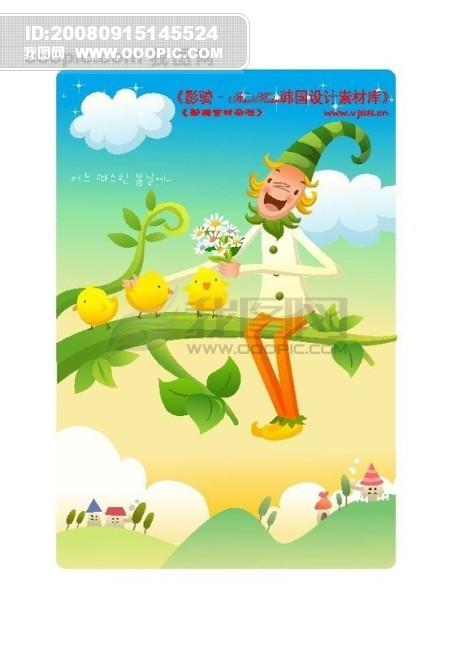 小丑与风景 卡通人物 矢量素材矢量图片 hanmaker韩国设计素材库