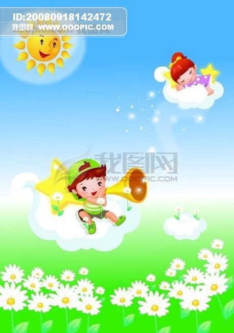[ai]矢量风景 天空 草地 小孩 太阳 花朵 云朵