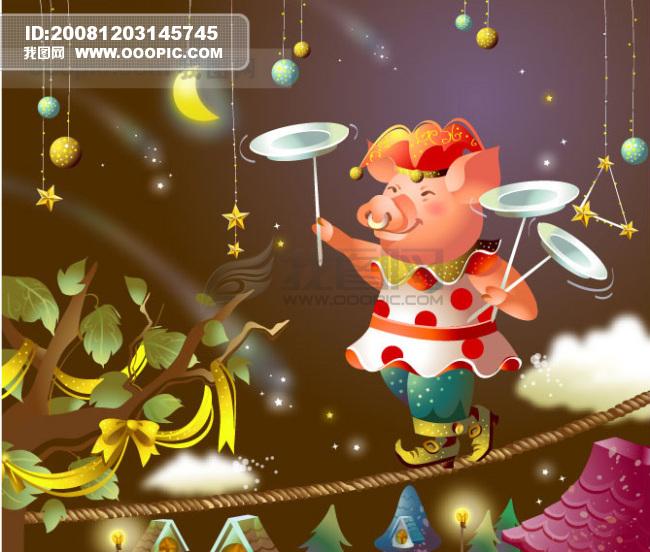 矢量素材 魔幻天空背景 儿童插画 韩国 儿童 插画 矢量 魔幻 魔法 世界